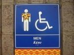 24/05/2013 - Honolulu, Hawaii, USA : Toilettes Aloha