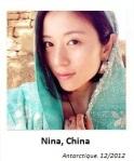 Nina Pan