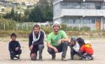Kids - Equateur - Quilotoa Loop
