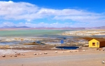 Nature - Bolivie - Salt Flats (3)