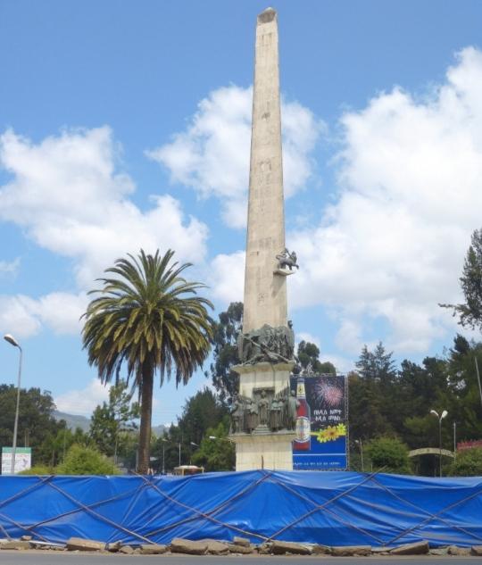 Monument Yekatit 12